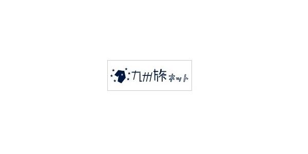 感染 者 県 熊本