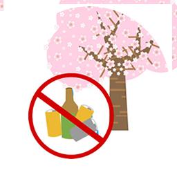 日本酒のマナー 風習 日常の飲み方 特集 Kampai At Kyushu