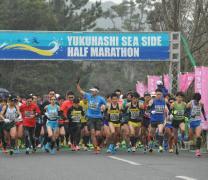 つばき マラソン 五島