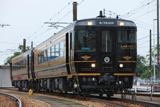 「JR A-列車」的圖片搜尋結果