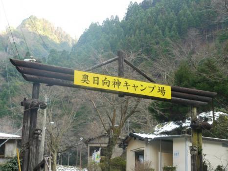 必見イベント情報|九州への旅行や観光情報は九州旅ネット