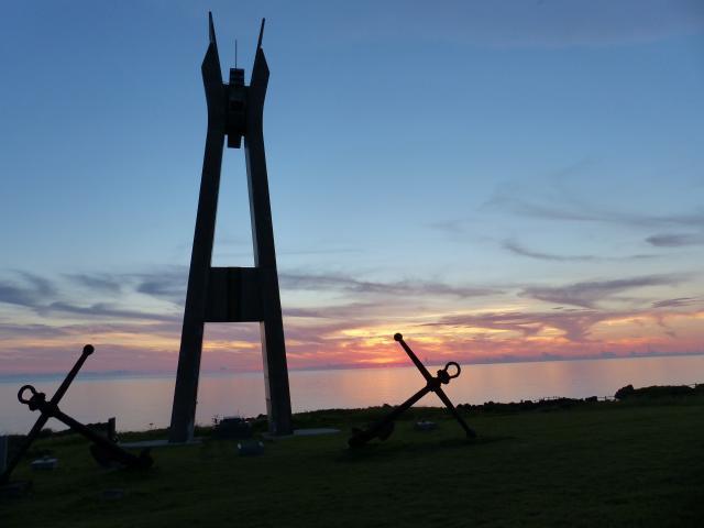 戦艦大和慰霊塔(徳之島) 九州への旅行や観光情報は九州旅ネット